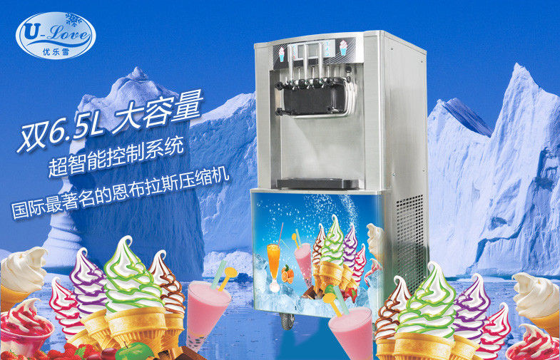 Low Energy Consumption Soft Serve Freezer with R404A / R22 Refrigerant , 1 Year Warranty